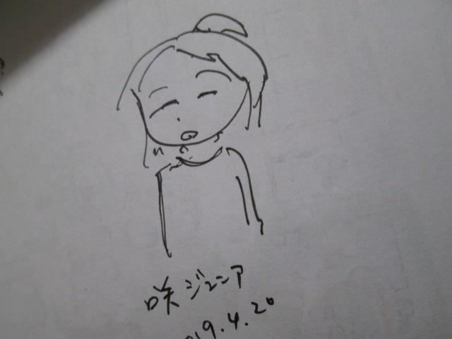 咲ジュニア