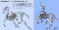 骸骨馬2体(自作ブラシ使用例)