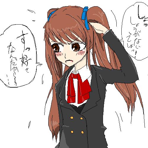 ツンデレ赤沢泉美さん