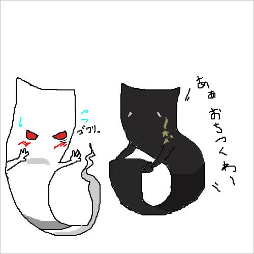 w一反木綿