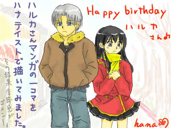 ハルカさんお誕生日おめでと