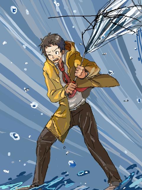 台風と足立