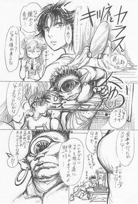 キツネとカラス 4話