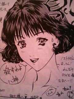 """I""""s の泉"""