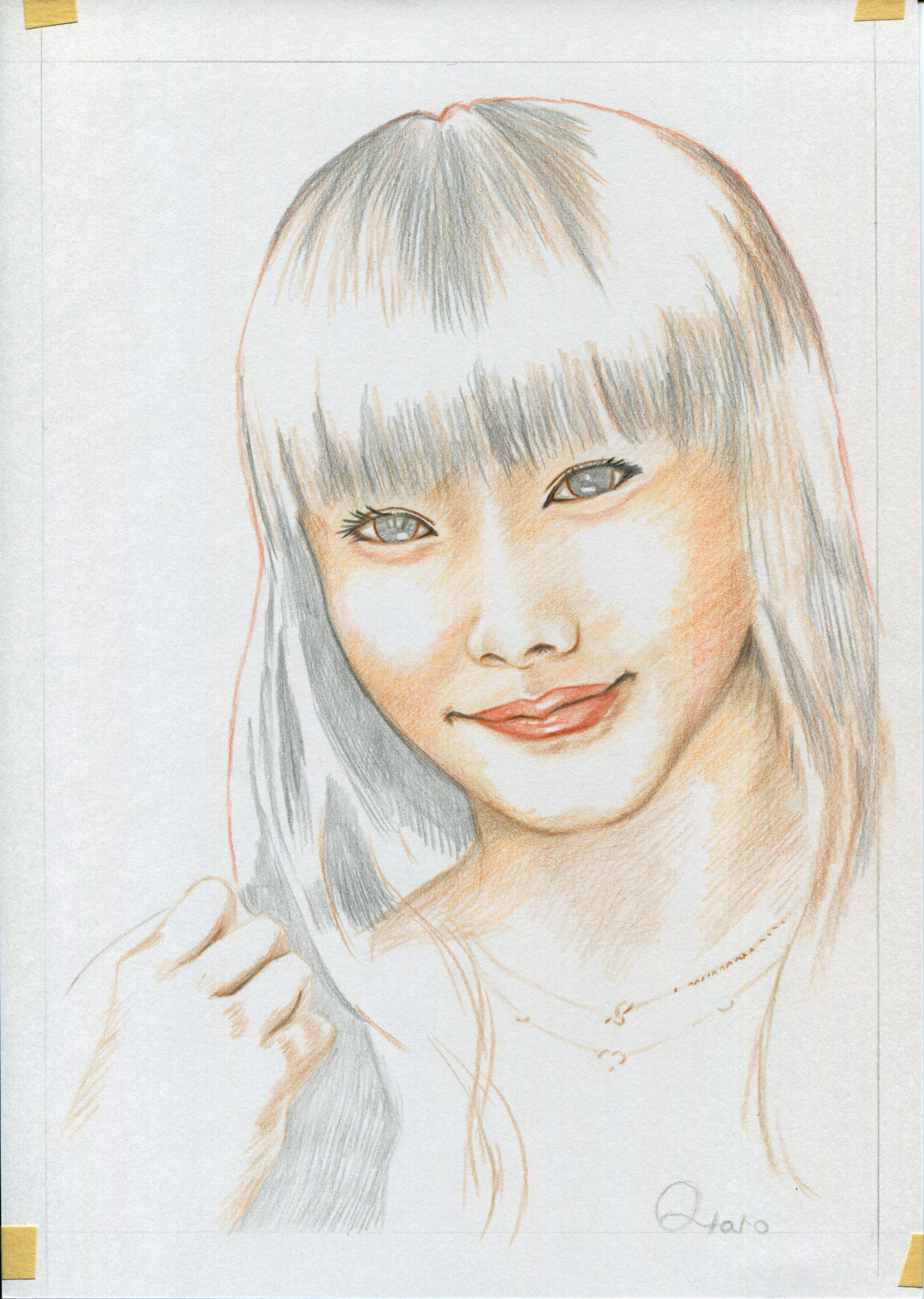 柴崎コウ メイク03-B