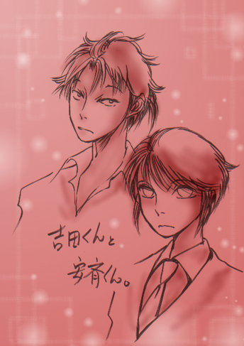 吉田君と安西君。