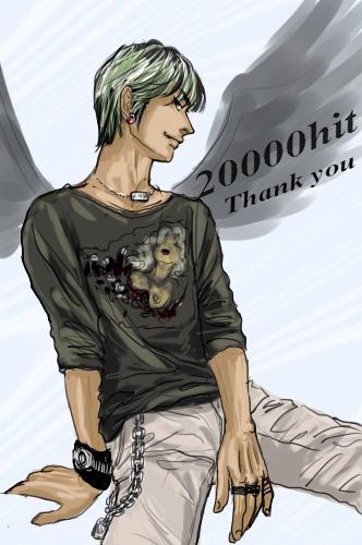20000hit