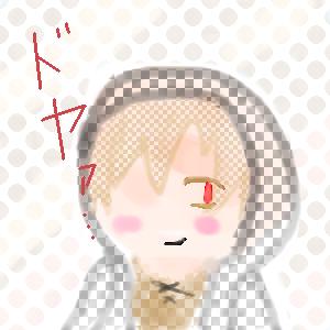 ドヤカノ←