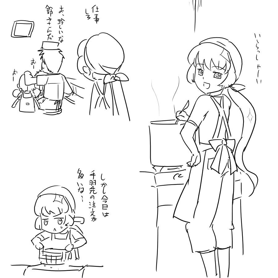 0068年妄想図