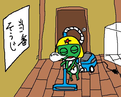 ケロロ軍曹
