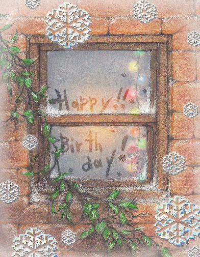 津瀬さん誕生日おめでとうござい