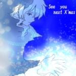 さよならクリスマス
