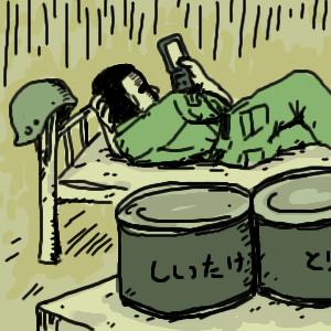 桜エンブレム集団