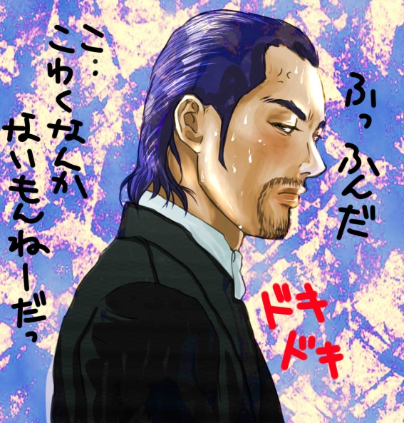 サムちゃん(カラー)