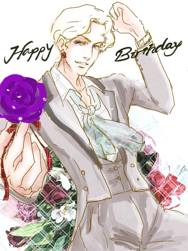 白子Zさん お誕生日おめでとうご