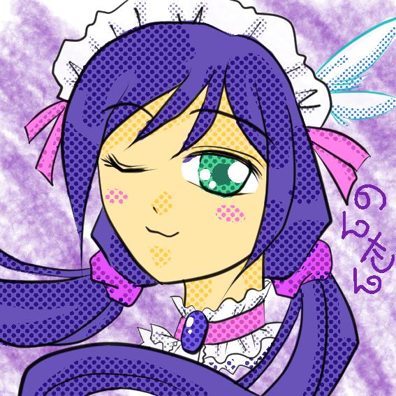 紫といえば?