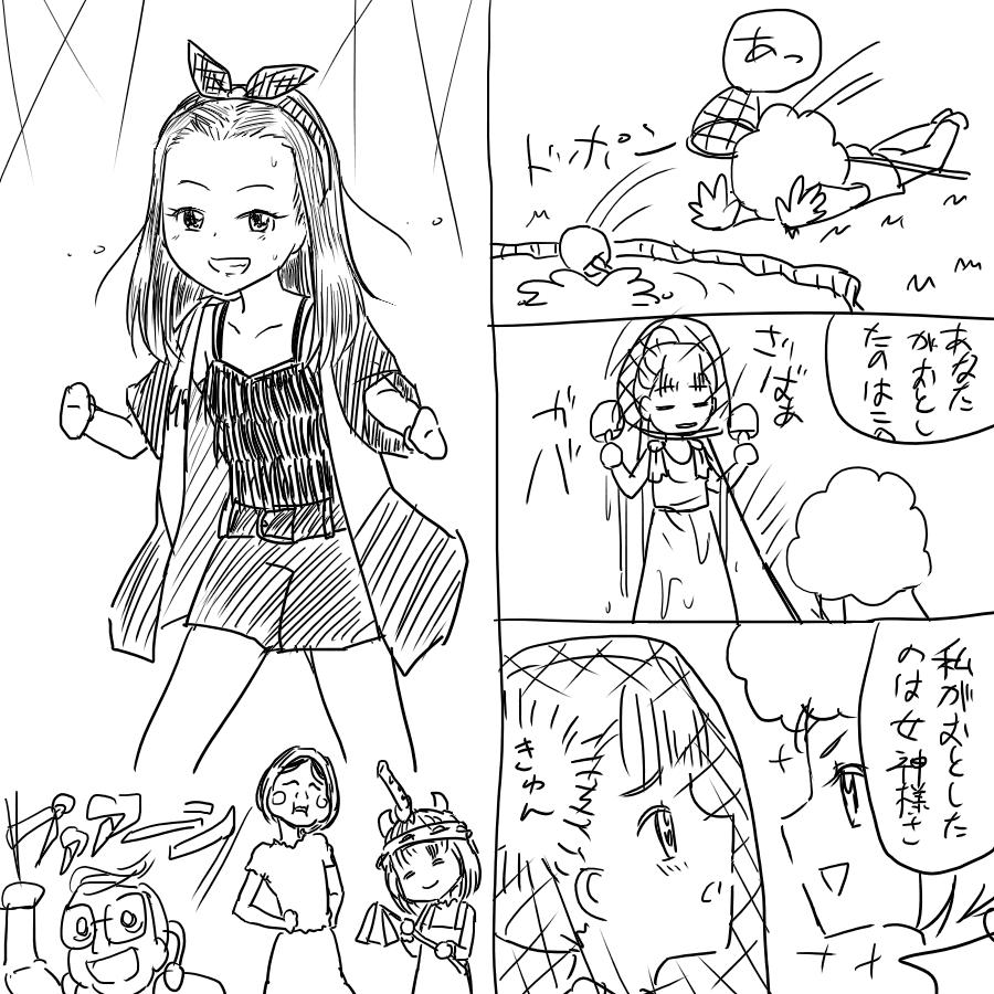 Prism☆Boxワンマンライブレポ