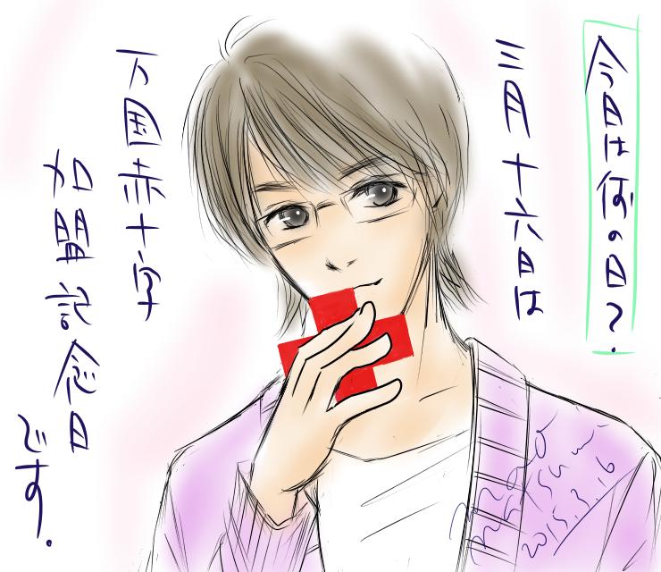 浜尾京介くん(14)
