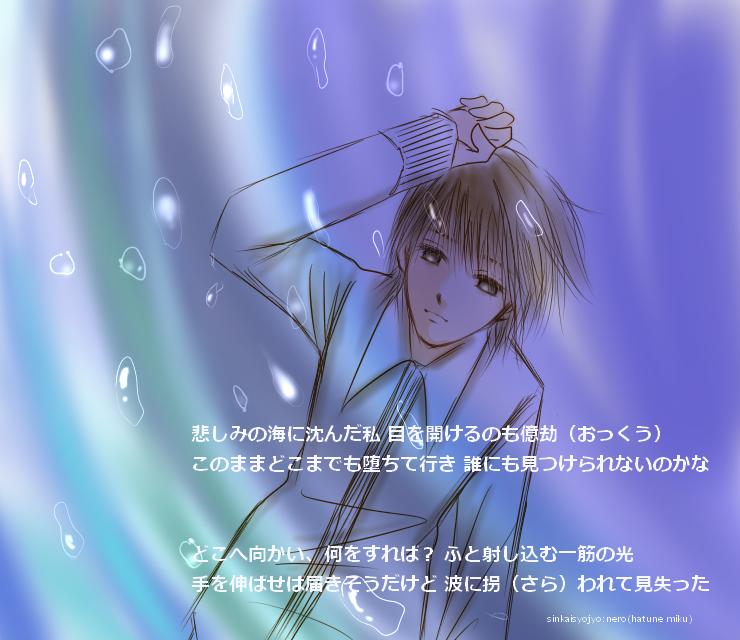 浜尾京介くん(20)