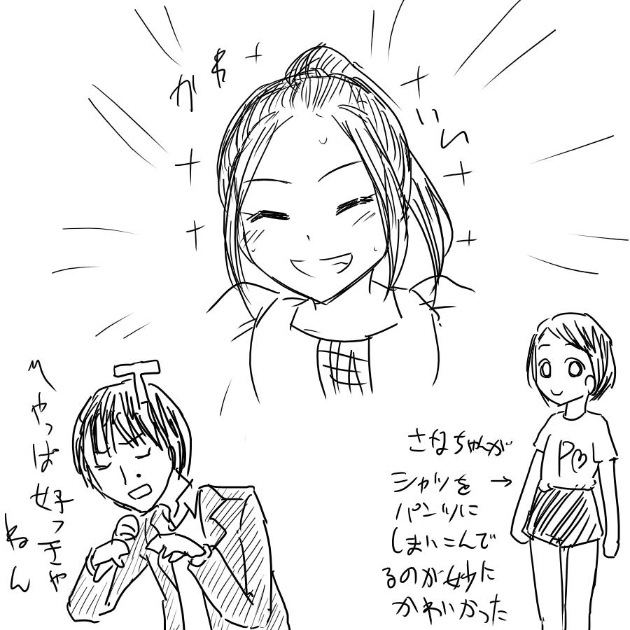 VxR 大阪