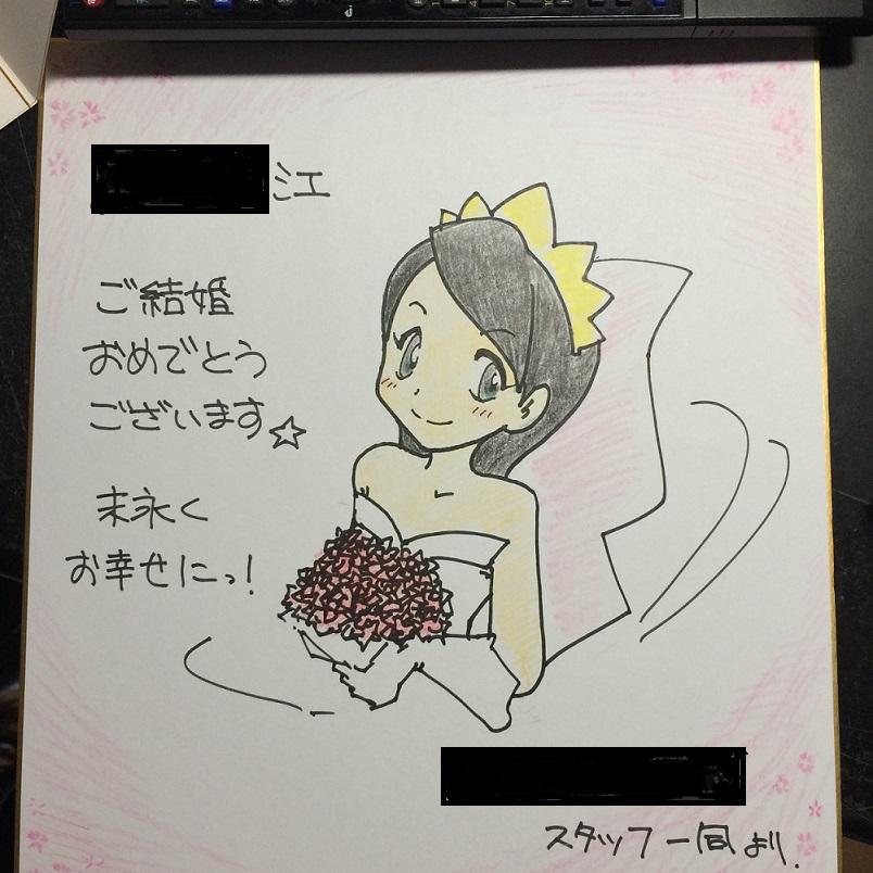 結婚式の色紙