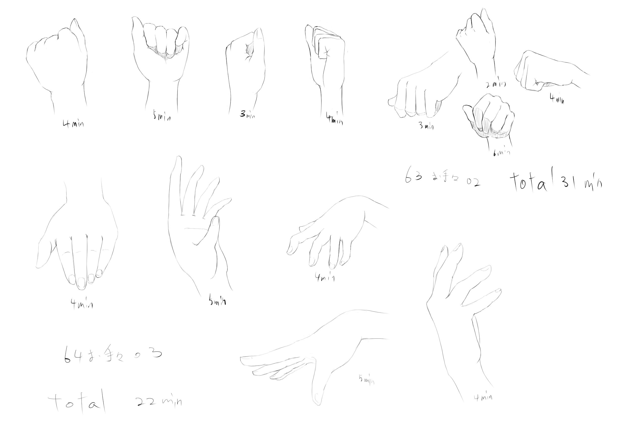 練習絵63~64