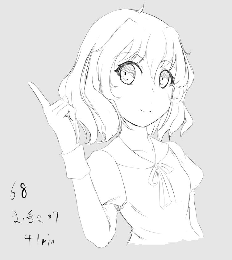 練習絵68