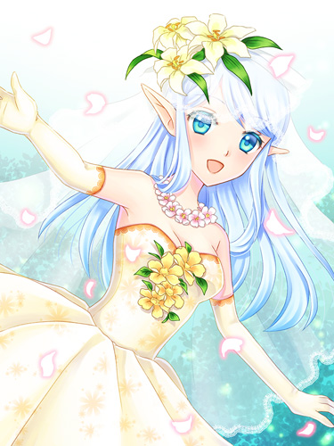 エルフの花嫁