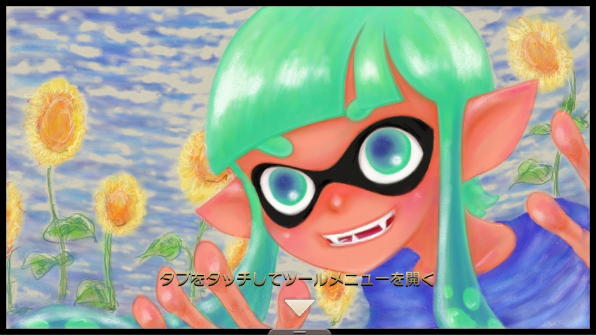 バイバイ夏休み!