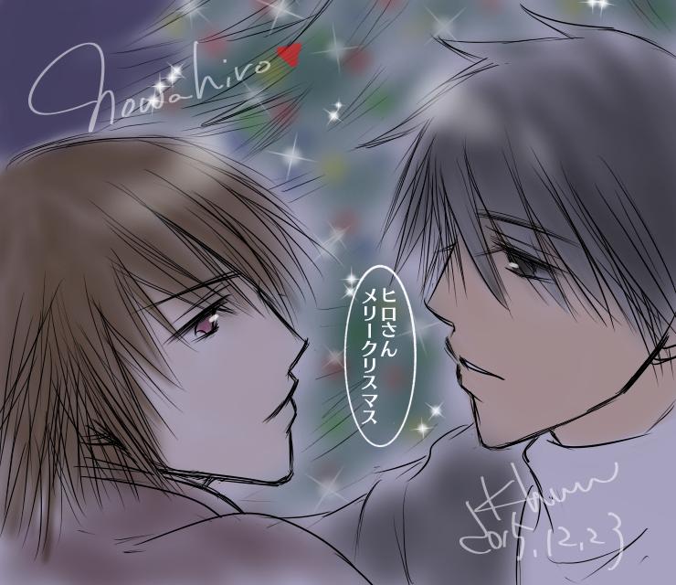 楽しいイブ&クリスマスを
