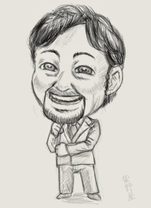 高木渉さんを描いてみた