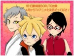 『BORUTO』TVアニメ化おめでとう