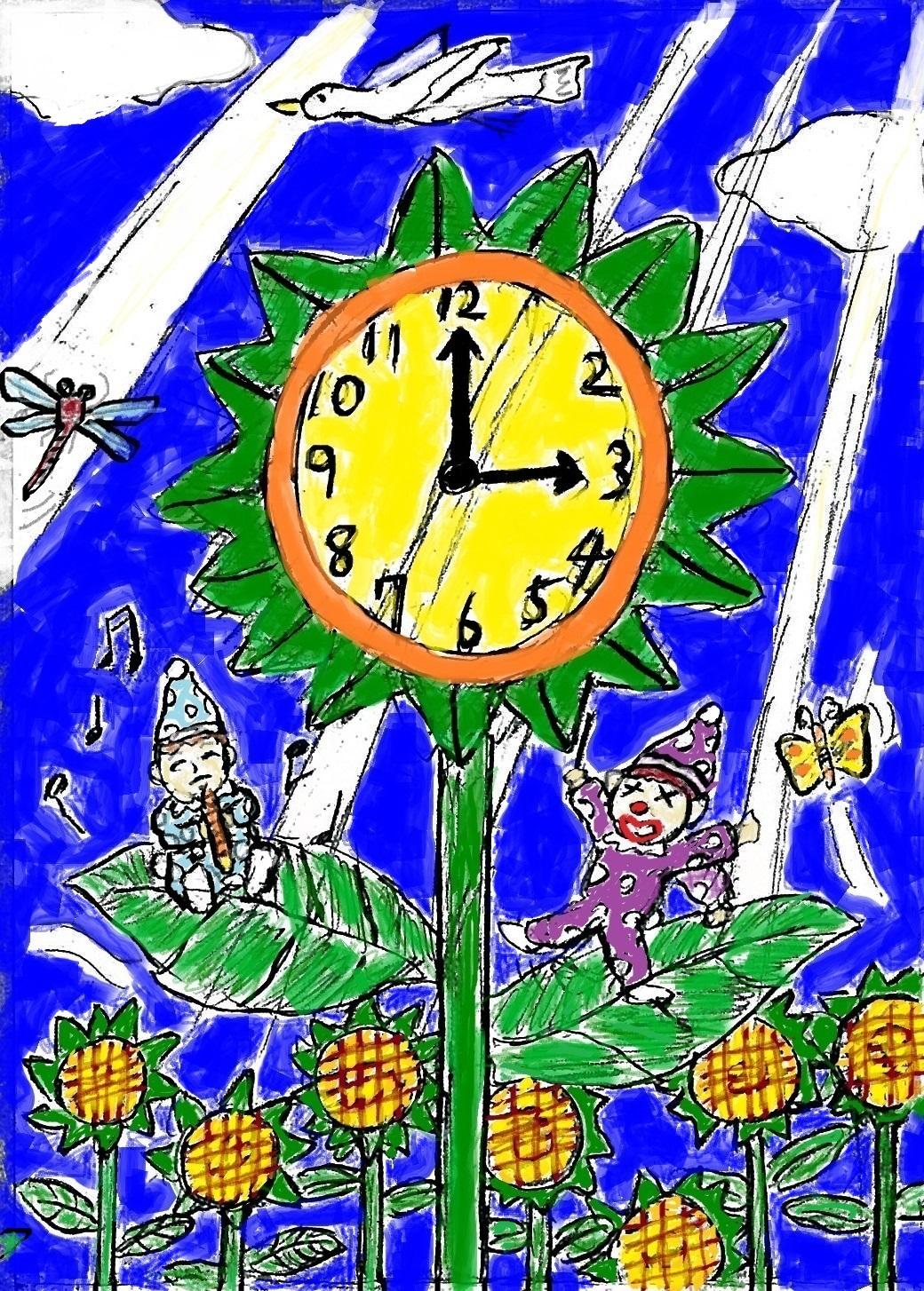 ひまわりの時計タワーとハーモニ