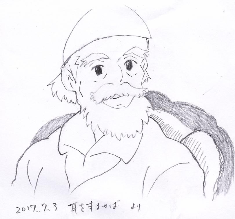 170703 西司朗