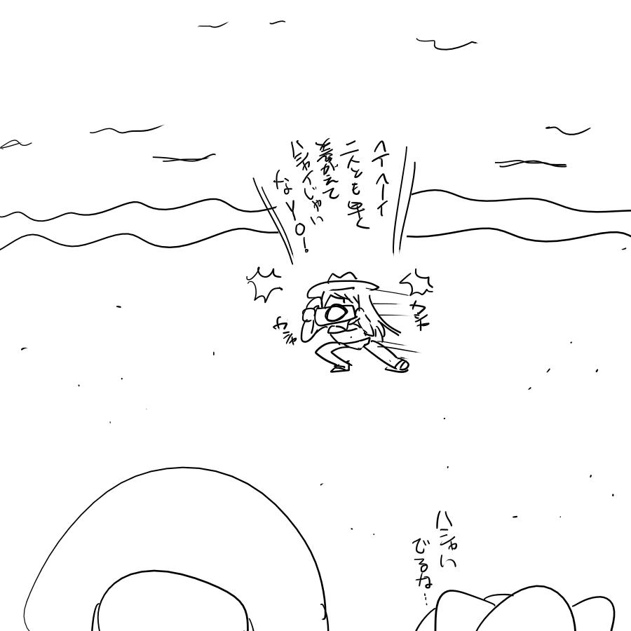 ハネムーン