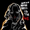 Meik@ミナミホイール2017