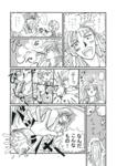 のーめんみひ8