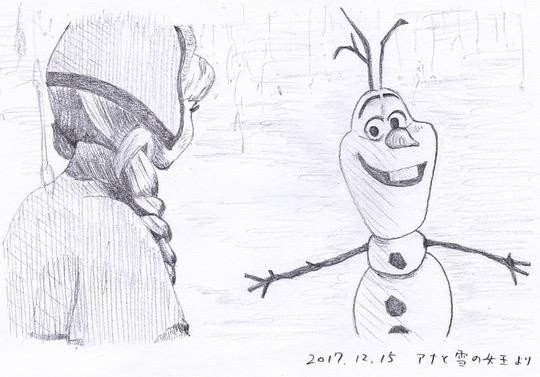 アナと雪の女王2