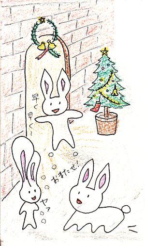 うさぎたちのクリスマス