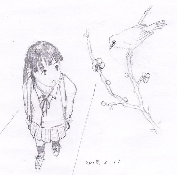 咲とメジロ