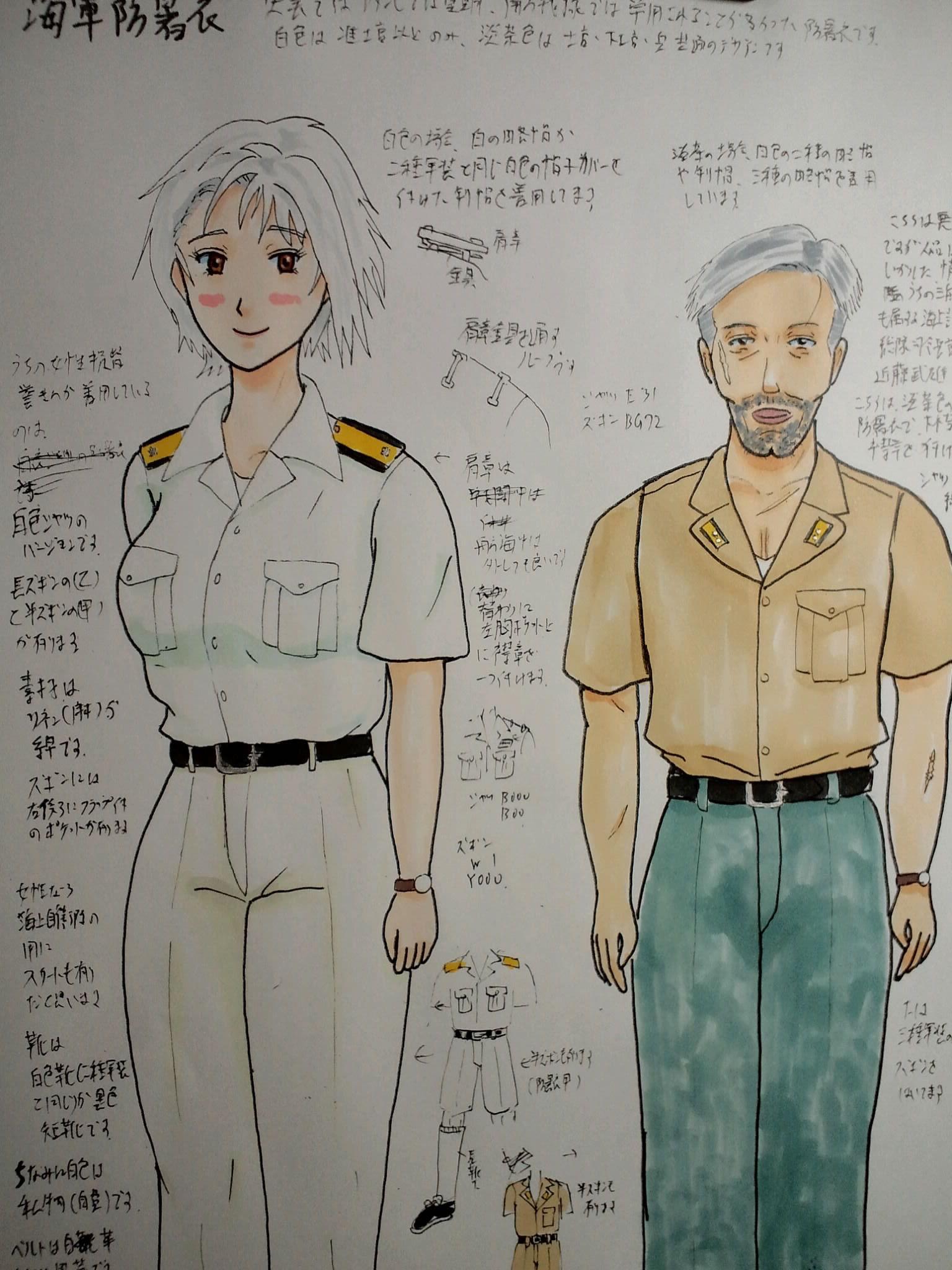 日本海軍防暑衣
