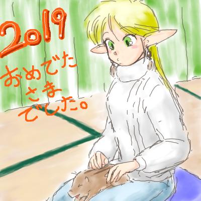 2019亥