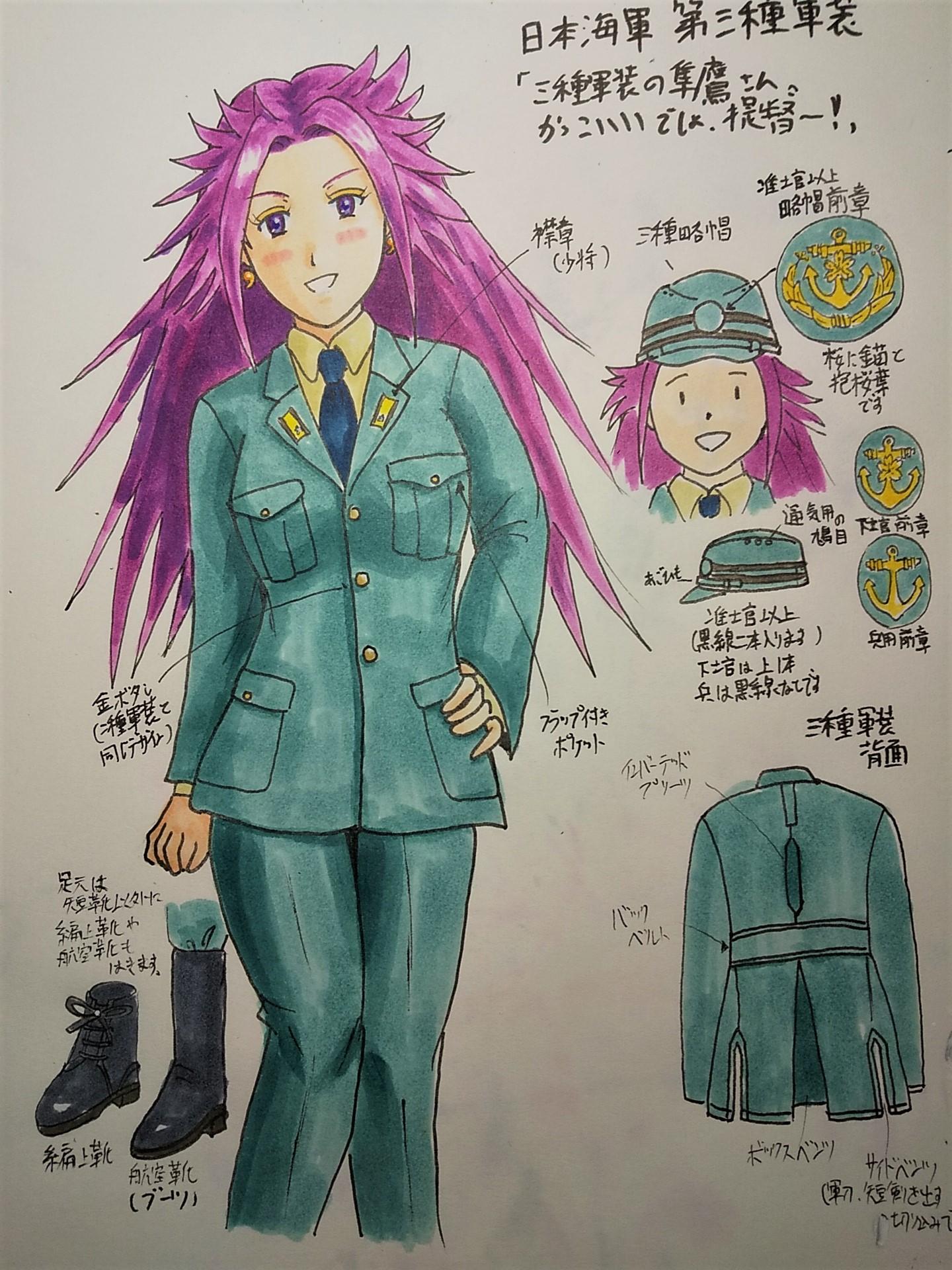 第三種軍装の隼鷹さん