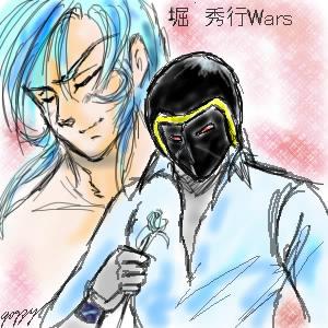 堀秀行Wars・・・