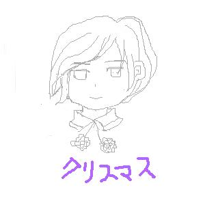 お絵描き no.26
