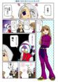 KOF(ぱにぽに)漫画