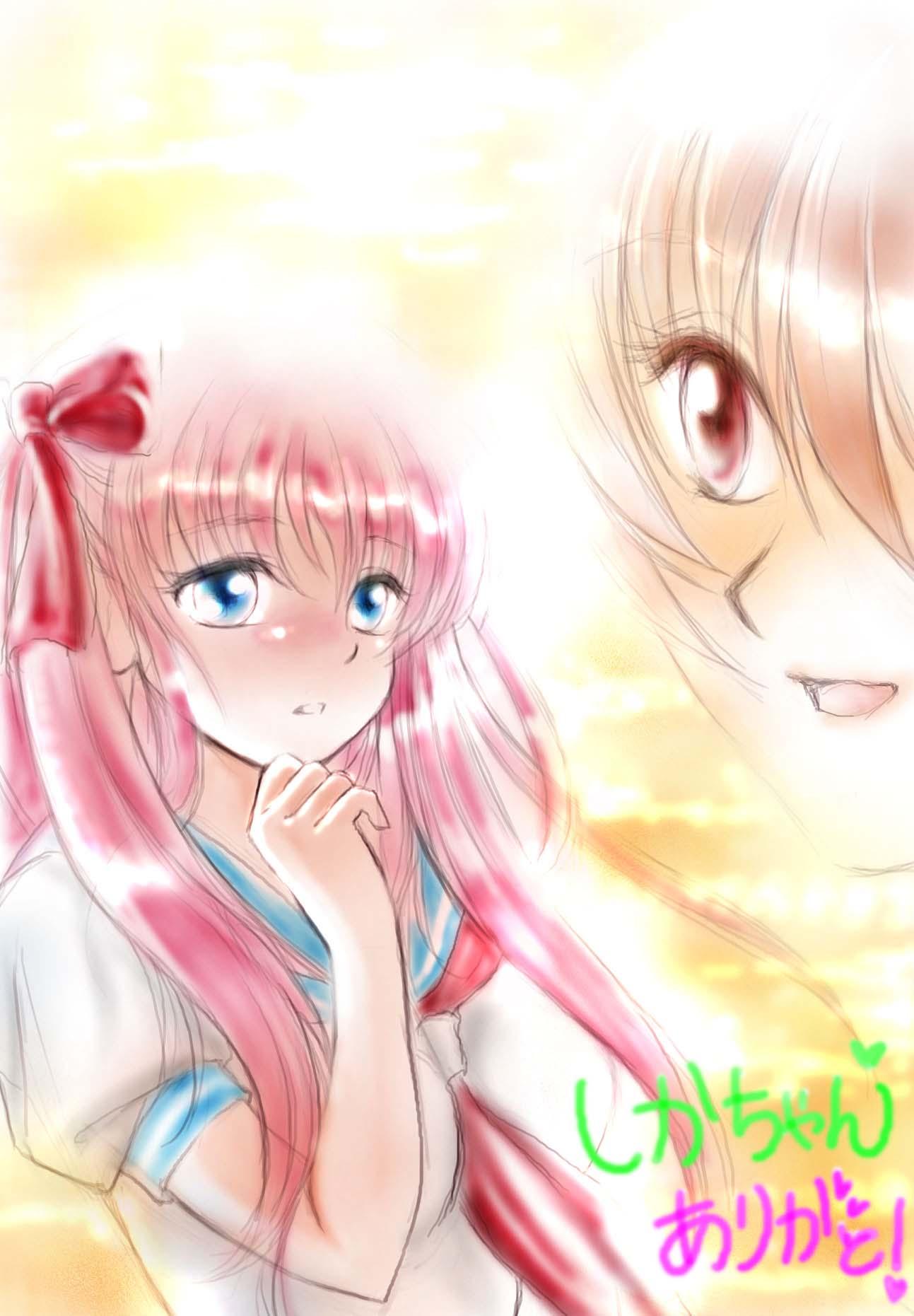 咲ちゃんと、和ちゃん。