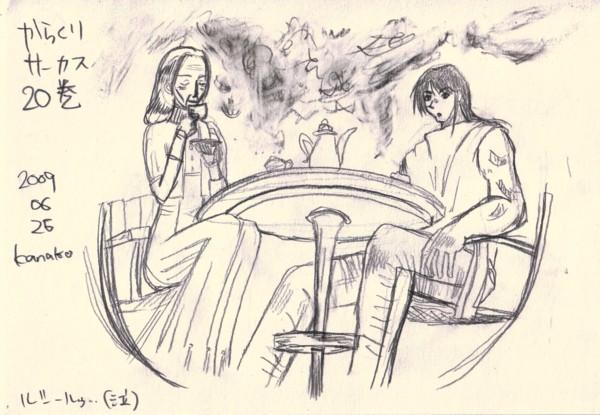 鳴海とルシール