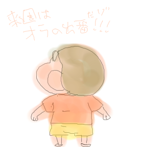 IMG_000003