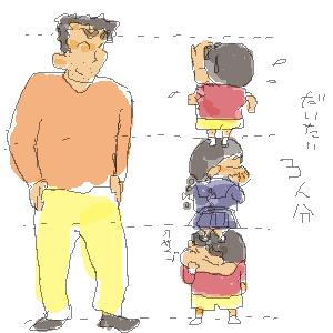 ひろし=3しんちゃん